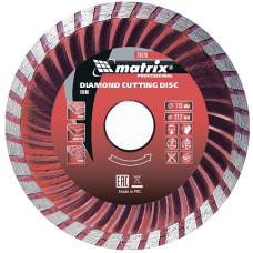 Диск алмазный MATRIX 115*22,2мм Premium Turbo/73178