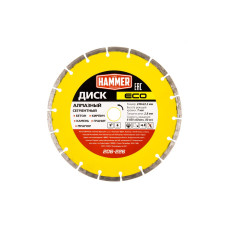 Диск алмазный Hammer ECO 230*22мм сегментный/206-226