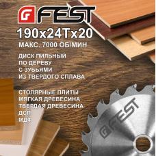 Диск пильный FEST 200*48Т*30