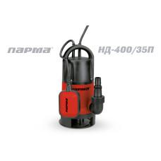 Насос дренажный ПАРМА НД-400/35П