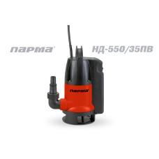 Насос дренажный ПАРМА НД-550/35ПВ